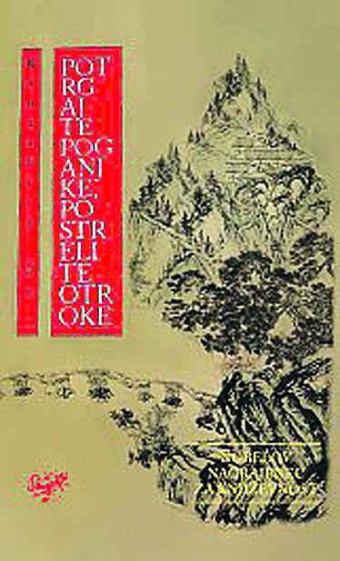 Kenzaburō Ōe: Potrgajte poganjke, postrelite otroke