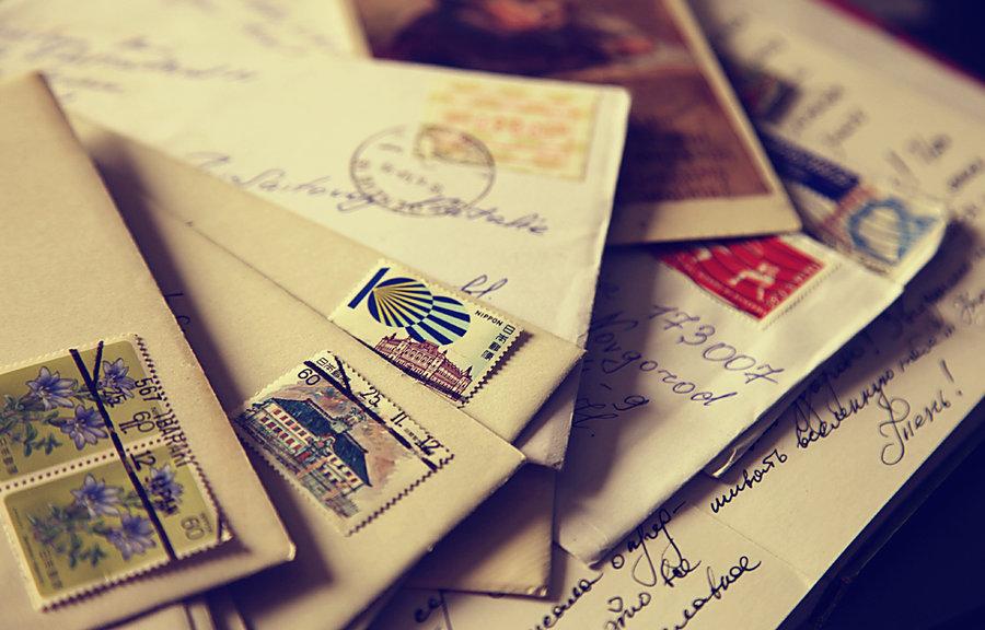 Pisma literarnih velikanov dostopna javnosti