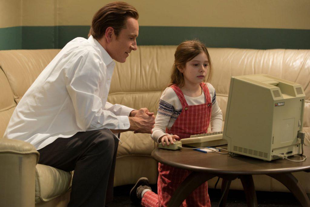Prizor iz filma Steve Jobs.