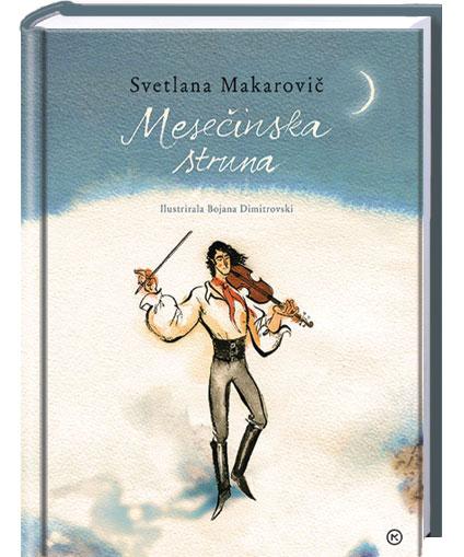 Svetlana Makarovič: Mesečinska struna