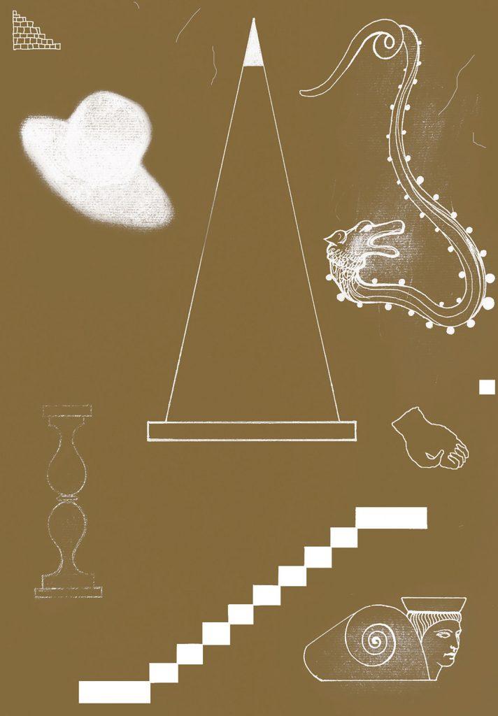 Nevena Aleksovski, Spiritchaser, grafika, 2017. (Z razstave JOŽE)