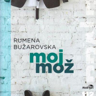 Rumena Bužarovska: Moj mož