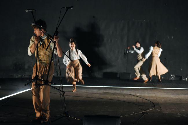 Na fotografiji: Luka Bokšan, Doroteja Nadrah, Rok Vihar in Tina Vrbnjak Foto: Peter Uhan
