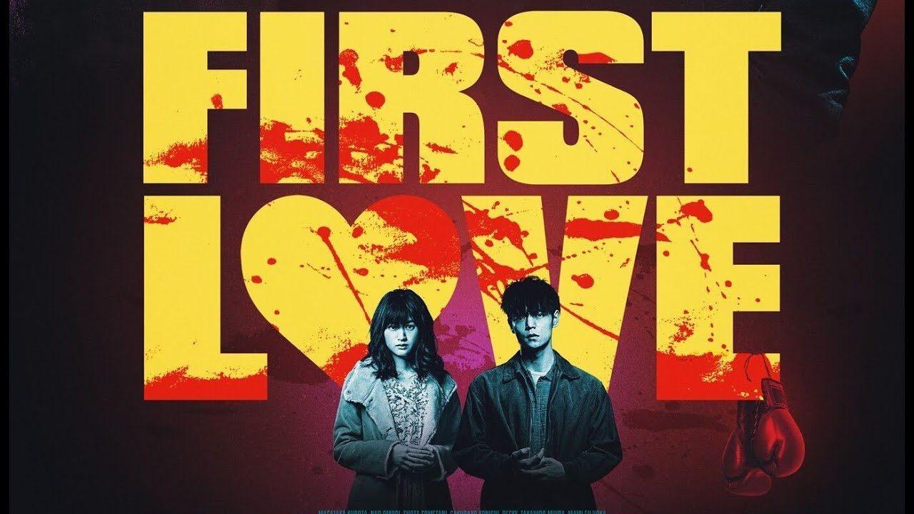 30. LIFFe: Prva ljubezen (Hatsukoi)